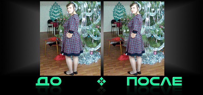 Фигуры после фотошопа в онлайн редакторе изображений