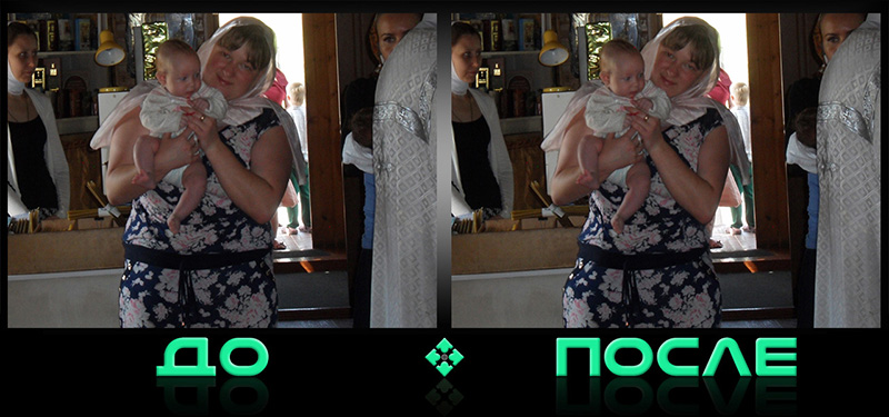 Фотошоп корректирует фигуру в онлайн редакторе изображений
