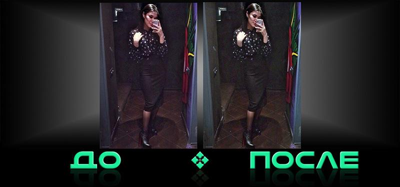 Фотошоп стройная фигура в онлайн редакторе изображений