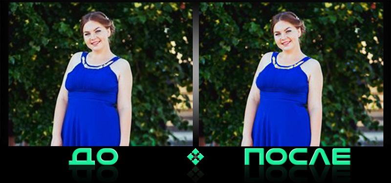 Фотошоп онлайн увеличил грудь в нашем редакторе изображений