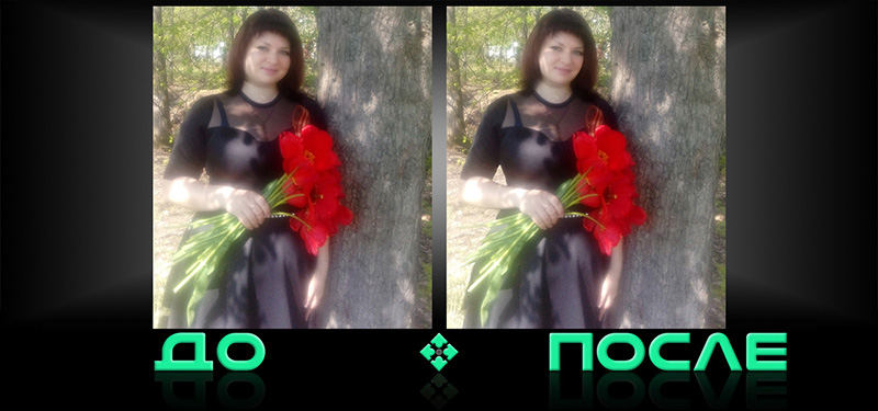 Фотошоп тела онлайн в бесплатном редакторе изображений