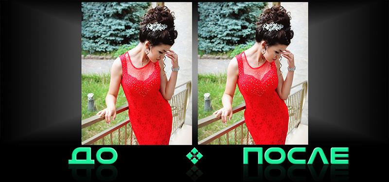 Увеличить фигуру в фотошопе онлайн редактора изображений