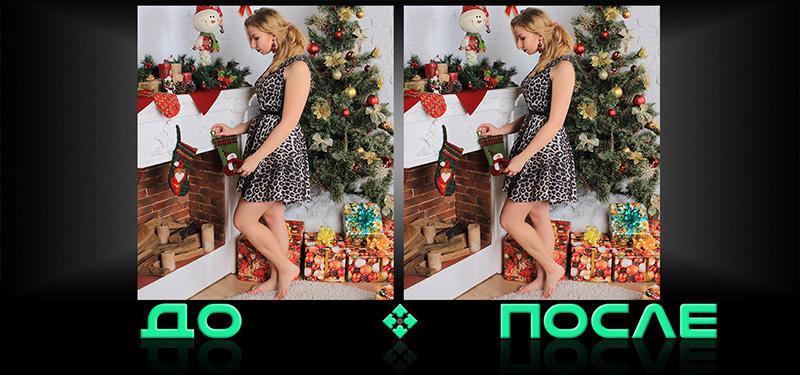 Фотошоп уменьшение фигуры в онлайн редакторе Photo after