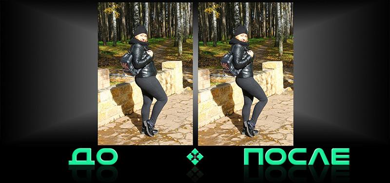 Фотошоп уменьшает фигуру в онлайн редакторе изображений