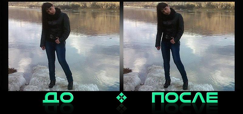Фотошоп с эффектом похудения в онлайн редакторе нашей студии