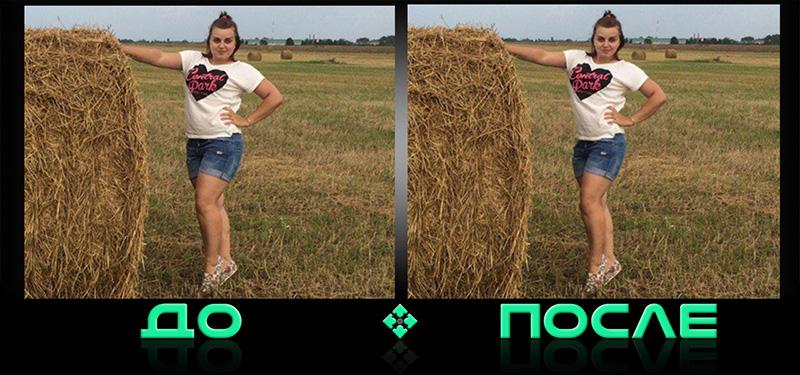 Как уменьшить фигуру в фотошопе студии Photo after