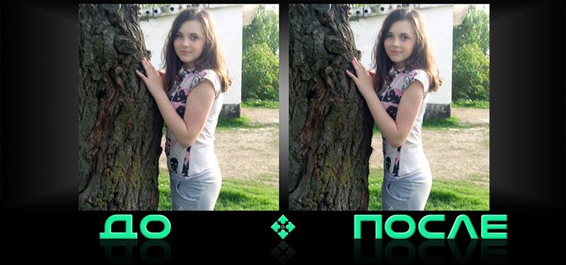 Фотошоп корректирует фигуру в онлайн бесплатном редакторе изображений