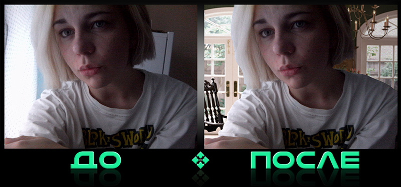 Фотошоп фоток в онлайн редакторе творческой студии