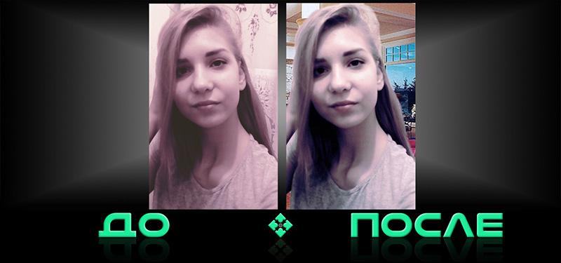 Фотошоп онлайн смена фона в нашем редакторе