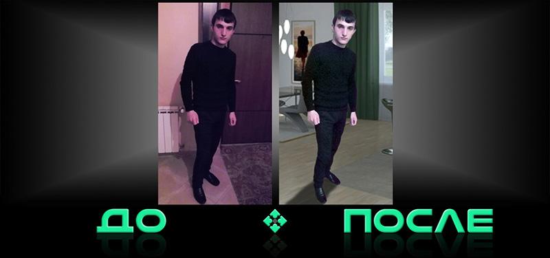 Фотошоп онлайн смена фона в творческой студии Photo after