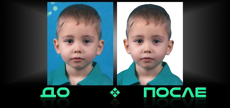 Фотошоп белый фон онлайн в нашем редакторе изображений