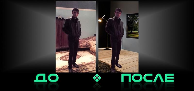 Фотошоп онлайн вставил фон в творческой студии