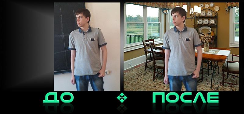 Фотошоп вставил фон в онлайн редакторе нашей студии