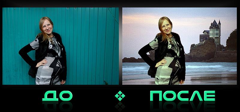 Фотошоп онлайн вставка фона в редакторе изображений