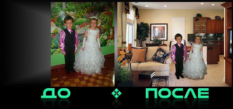 Изменить фон в фотошопе нашего редактора изображений