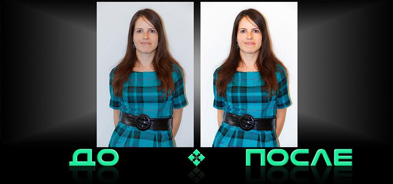 Фотошоп онлайн изменение цвета в нашем редакторе