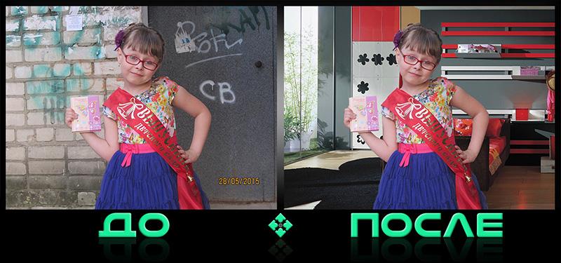 Фотошоп онлайн вставит фон в студии Photo after