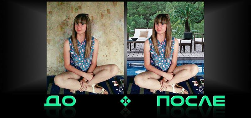 Фотошоп онлайн совмещение фотографий в редакторе Photo after