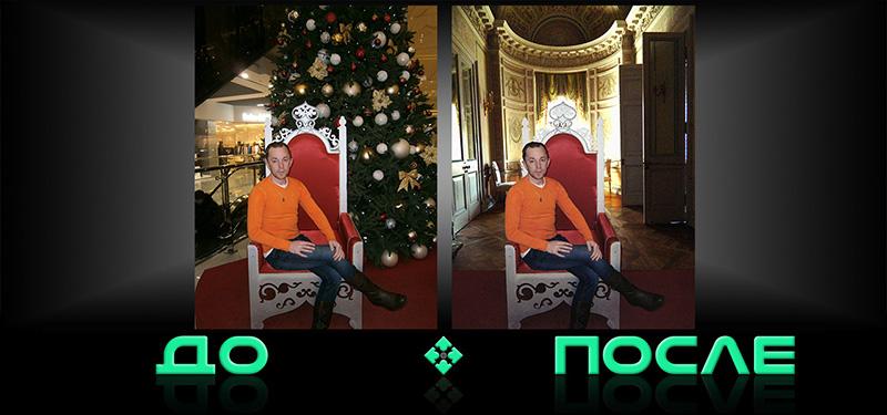 Фотошоп изменит фон онлайн в нашем редакторе изображений