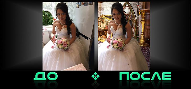 Фотошоп онлайн смена фона в Photo after