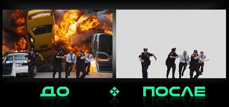 Фотошоп онлайн убрал задний фон в нашем редакторе изображений