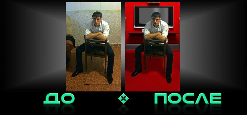 Фотошоп онлайн сменит задний фон в нашей студии
