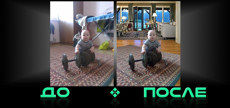 Фотошоп онлайн сменит задний фон в Photo after