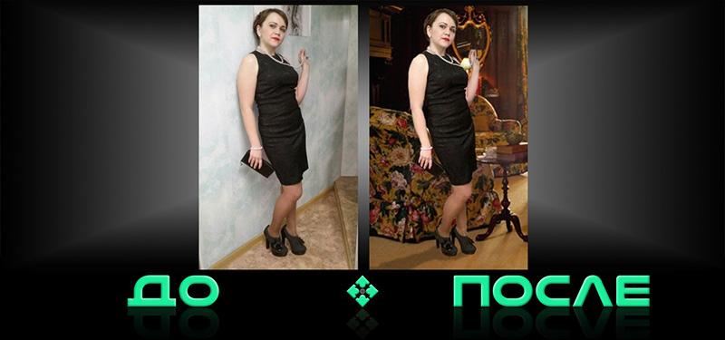 Фотошоп изменяет фон онлайн бесплатно в нашем редакторе изображений