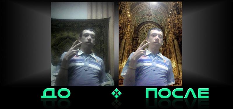 Фотошоп онлайн поменял задний фон в нашем редакторе изображений