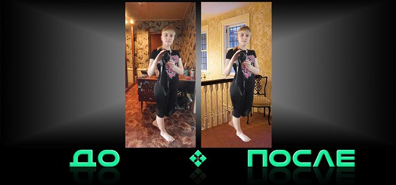 Фотошоп онлайн изменит задний фон в нашей студии
