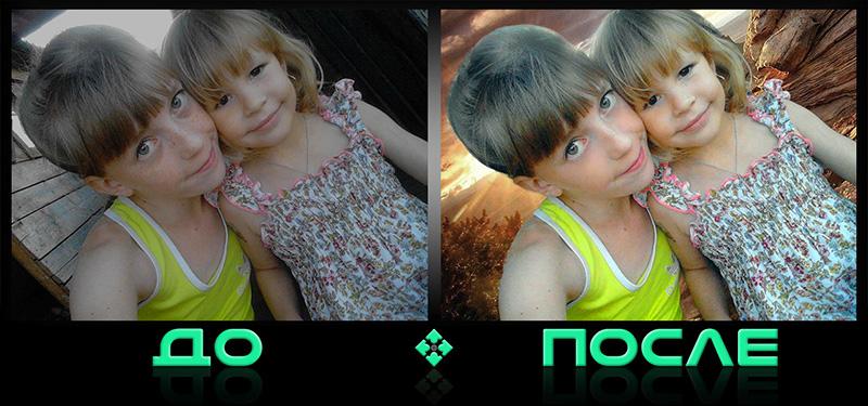 Фотошоп онлайн заменит задний фон в редакторе изображений