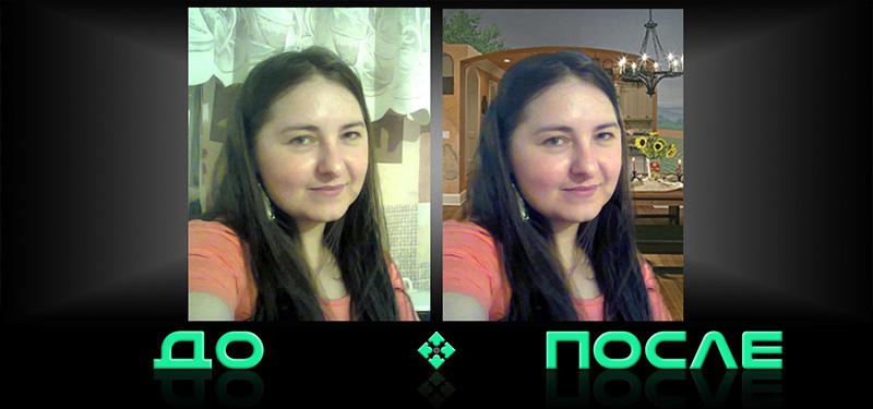 Заменить фон в творческой студии Photo after