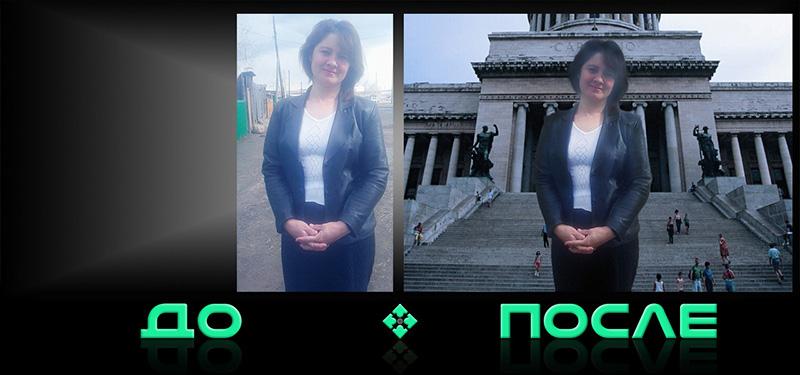 Фотошоп онлайн смена фона бесплатно в студии Photo after