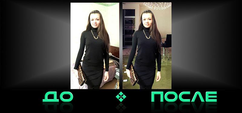 Фотошоп замена фона онлайн бесплатно в редакторе Photo after