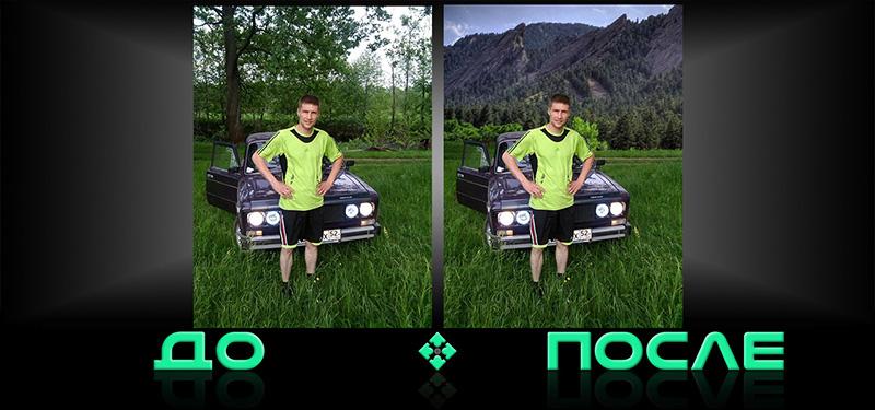 Фотошоп онлайн бесплатно сделает фото в Photo after