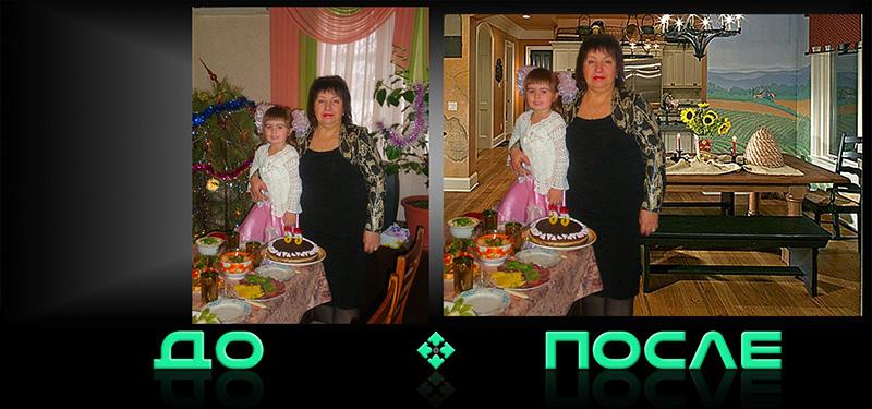 Оформление фотографий в нашем редакторе изображений