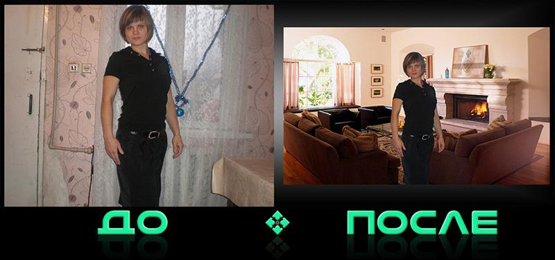 Фотошоп изменение заднего фона онлайн в творческой студии
