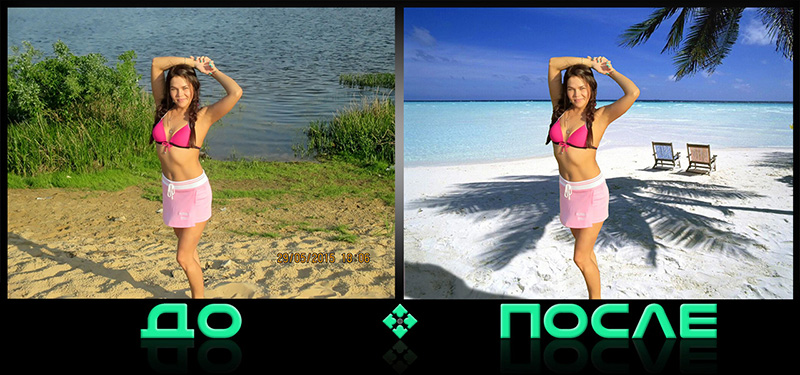Изменить фото онлайн бесплатно в фотошопе нашего редактора изображений