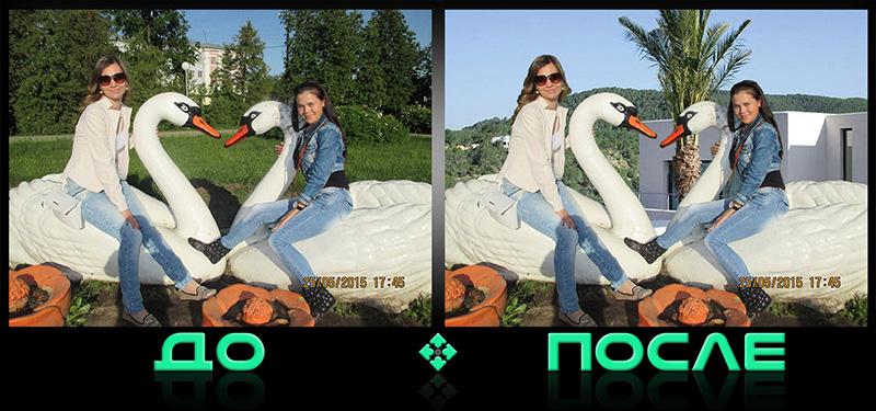 Фотошоп совместит две фотографии в онлайн редакторе студии Photo after