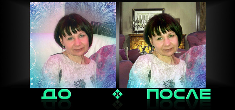 Заменить задний фон фото в нашем редакторе изображений