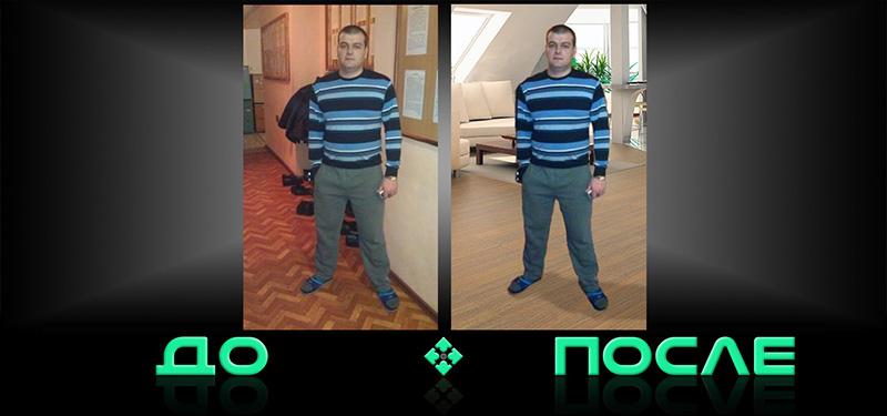 Переместить человека на другой фон в фотошопе нашей студии