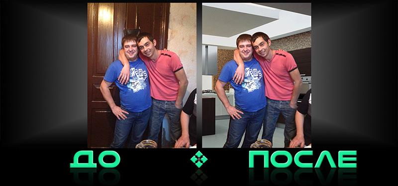 Добавить фон на фотов фотошопе редактора изображений