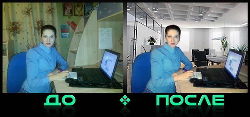 Изменить фон фото в онлайн фотошопе студии Photo after