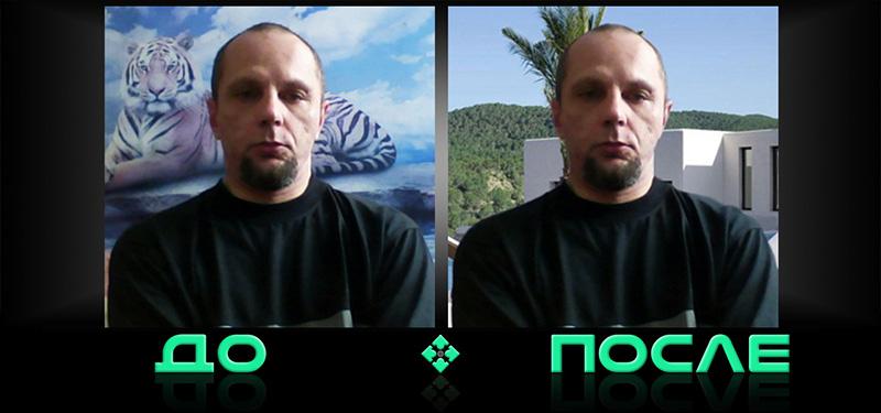 Фотошоп изменение фона онлайн бесплатно в творческой студии