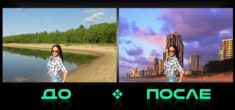 Фотошоп онлайн заменил задний фон в редакторе Photo after