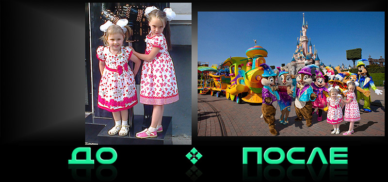 Фотошоп онлайн соединил две фотографии в творческой студии