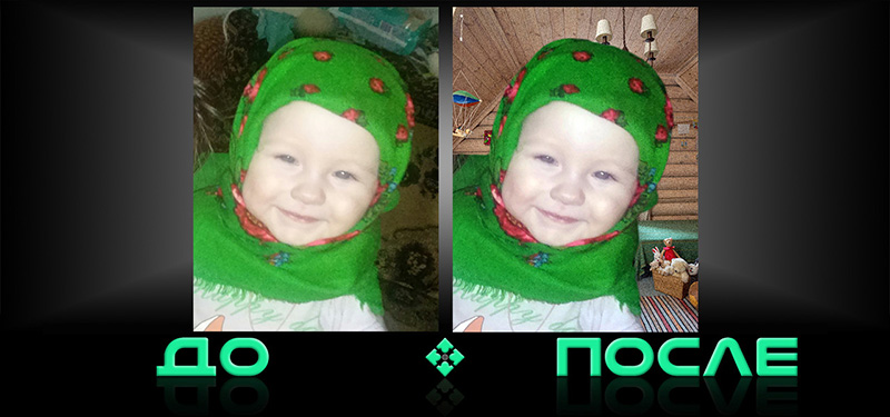 Фотошоп замена фона онлайн бесплатно в творческой студии