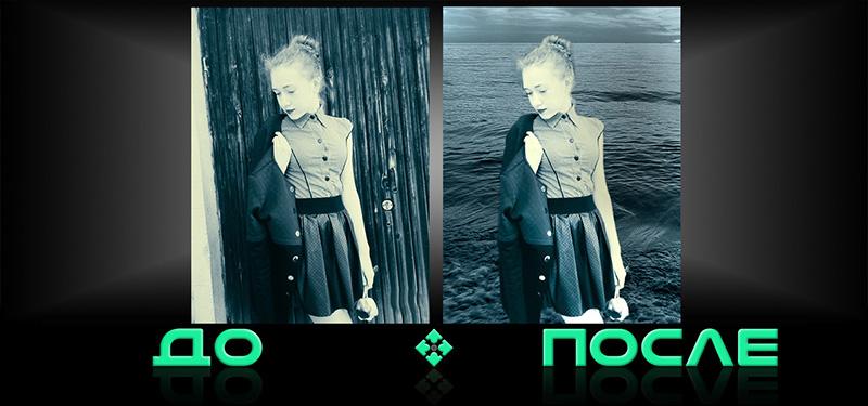 Фотошоп изменение заднего фона в онлайн редакторе Photo after