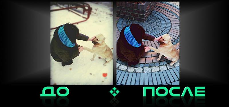 Фотошоп онлайн заменил задний фон в студии Photo after