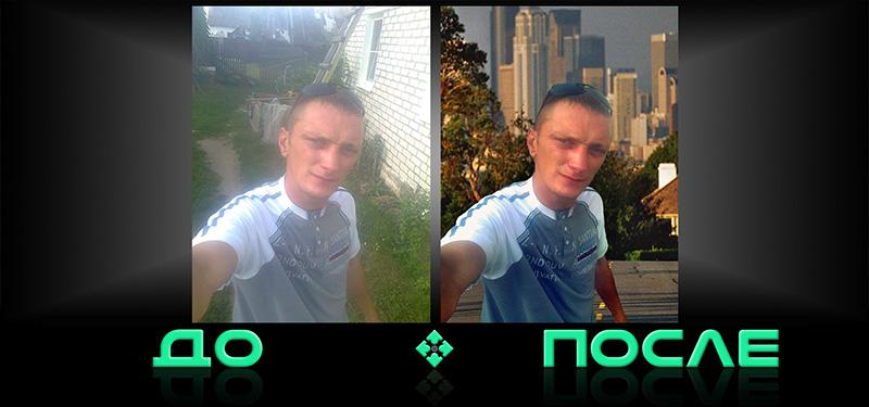 Фотошоп замена фона онлайн бесплатно в творческой студии Photo after